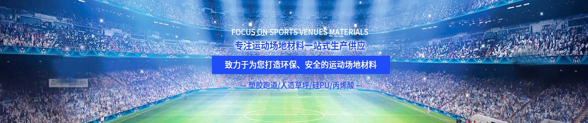 http://www.sccyty.cn/data/upload/202008/20200811145646_680.jpg